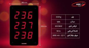 فراخوان صوتی DC3-200 مشخصات فنی
