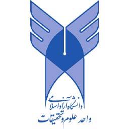 دانشگاه آزاد اسلامی واحد علوم تحقیقات
