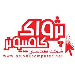 پژواک کامپیوتر
